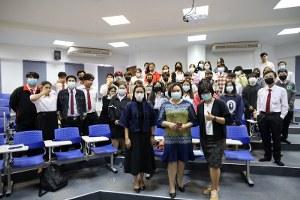 การปัจฉิมนิเทศนักศึกษาฝึกประสบการณ์วิชาชีพสาขาวิชานิเทศศาสตร์ดิจิทัล